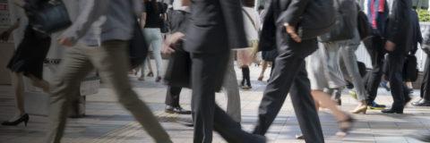 page banner - pedestrians